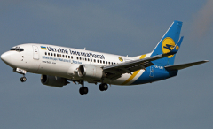 Linie lotnicze Ukraine International Airlines